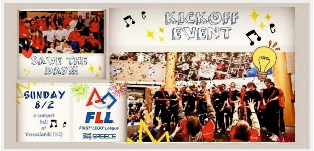 Ο μεγάλος τελικός του FLL Greece πλησιάζει!!!