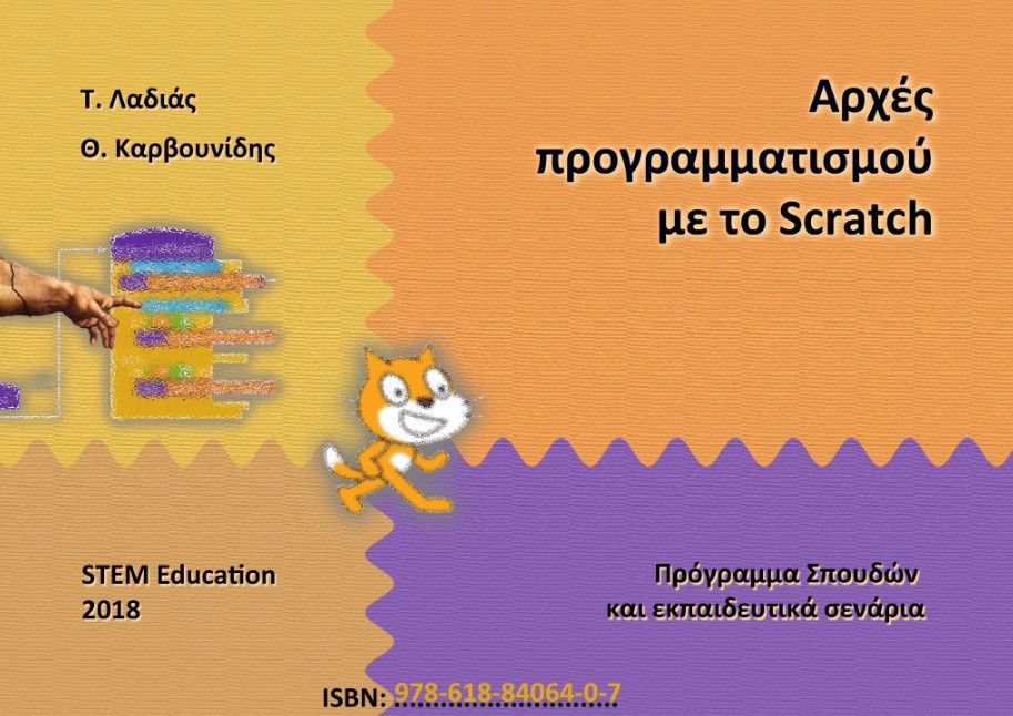 new_book_scratch